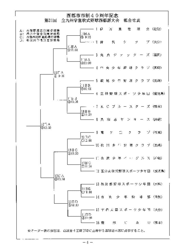 都 モノクローム 西 【よくわかる】モノクロ・白黒・グレースケールの違い